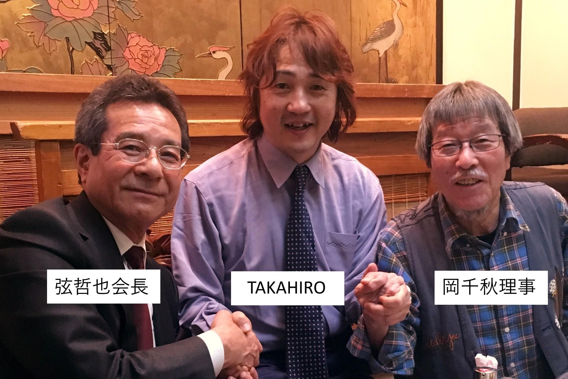 これは(公)日本作曲家協会の写真です